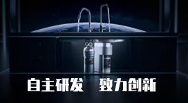 净水器加盟代理方案