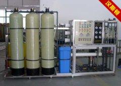 HSD-500L苦咸水处理系统